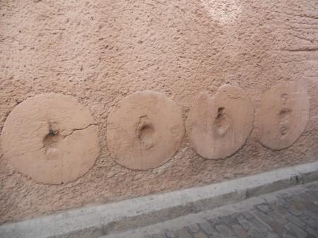 z-Círculos en la calle Fabiola