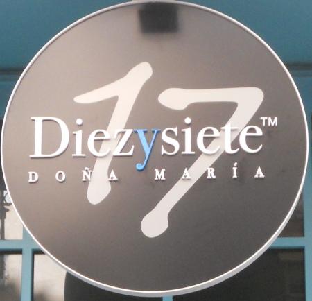 DSCN2258