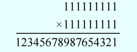 Curiosa multiplicación2
